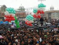 حضور با شکوه مردم در راهپیمایی 22 بهمن