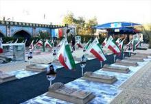 مراسم سالگرد شهید علم الهدی در هویزه برگزار شد/ تجلیل از خانواده شهدای دانشجو
