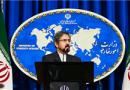 عربستان بسترساز اصلی پیدایش و رشد تروریسم در منطقه