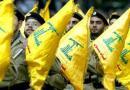 معاريو: حزب الله مي تواند براي ده ها هزار اسرائيلي جهنم برپا كند