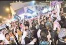 انقلاب های عربی به عربستان رسید