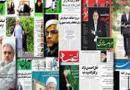 همنوايي نشريه اصلاحطلب با نسلكشان در برمه
