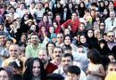 رشد جمعیت ایران از برخی کشورهای اروپایی هم کمتر شد/ رشد جمعیت امارات ۴ برابر ایران